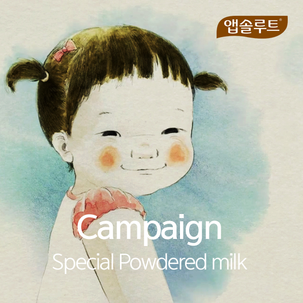 Campaign Special Powdered milk